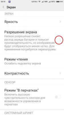 Разрешение экрана Xiaomi