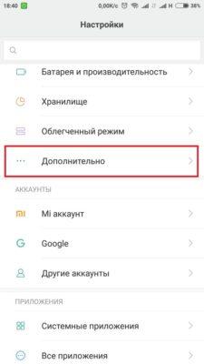 ok google xiaomi