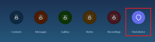 Поиск устройства Xiaomi
