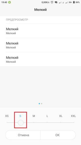 Sms не открываются xiaomi