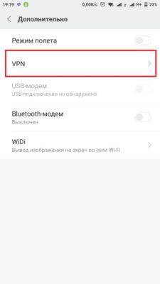 USB Debugging (Security settings) VPN