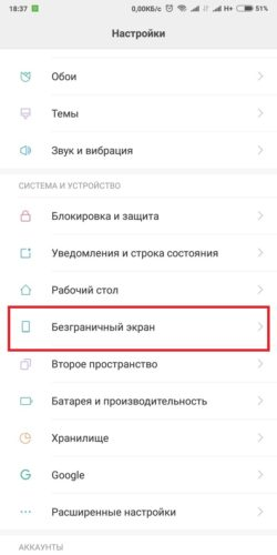 Жесты Xiaomi
