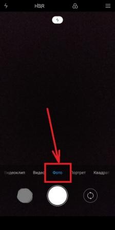 Эффект боке Xiaomi