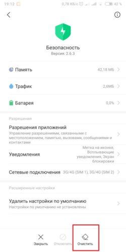 Xiaomi долго заряжается