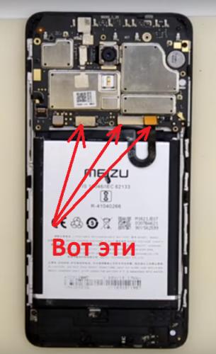 Ремонт Meizu M5 Note