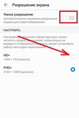 Кириллица в звонилке Huawei