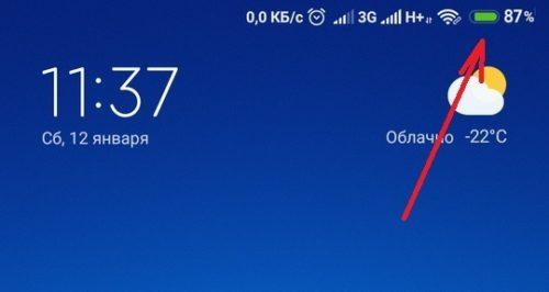 Вернуть проценты батареи Xiaomi