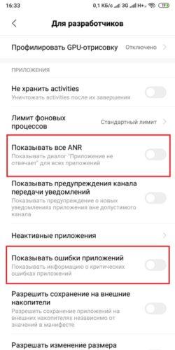 "В работе приложения ""Телефон"" произошла ошибка"