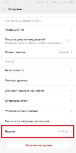 Браузер Xiaomi