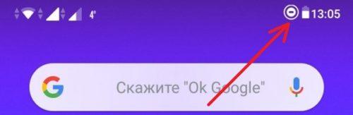 Полная тишина Android