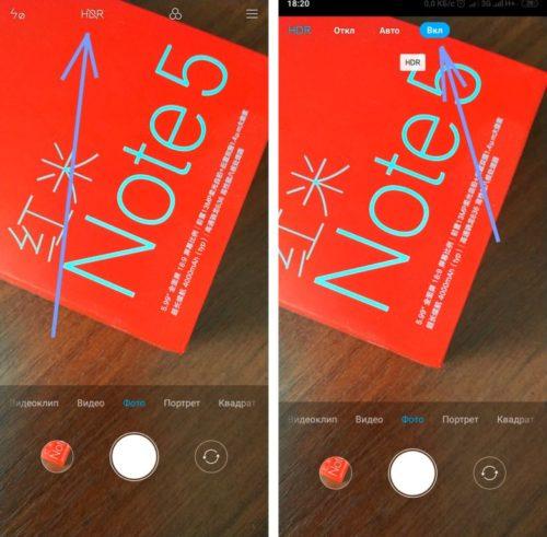 Смазанные фото Xiaomi