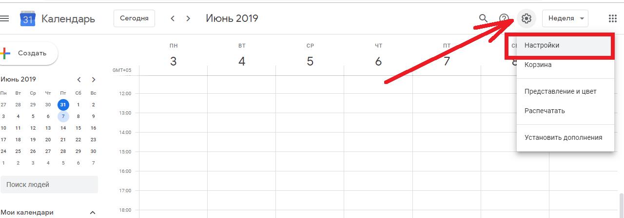 Реклама в календаре Xiaomi