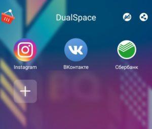 Клонировать приложение Android