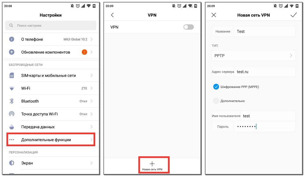 VPN Xiaomi
