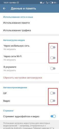 telegram автоматически сохраняет файлы