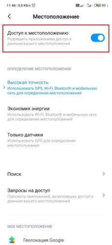Низкая скорость по Wi-Fi при включении Bluetooth