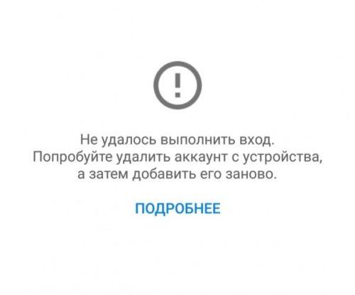 Не работают приложения YouTube
