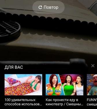 Реклама в видео Xiaomi