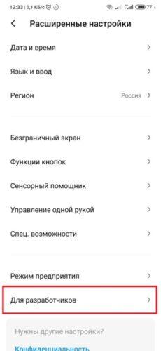 Темное пятно под фронтальной камерой Xiaomi