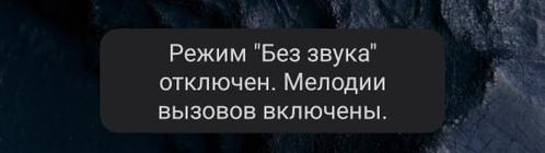 Уведомления долго не исчезают на Xiaomi