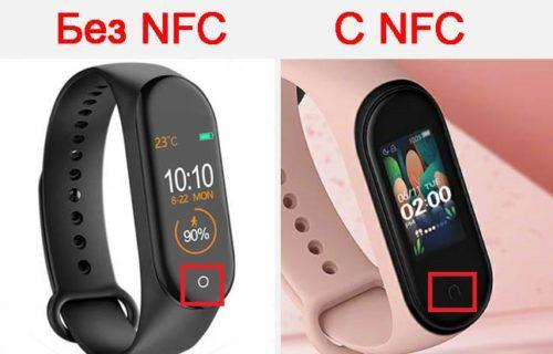 Отличия Xiaomi Mi Band с NFC и без NFC