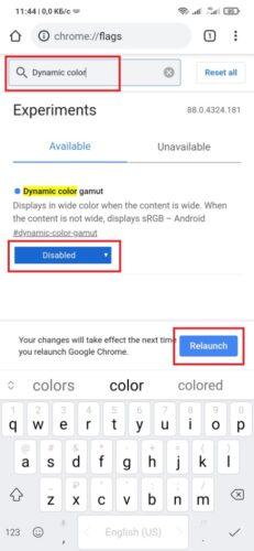 Желтый экран в Google Chrome