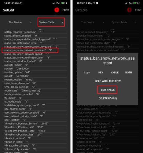 Как отключить виджет расхода трафика в шторке Xiaomi