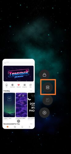 Пропало разделение экрана Xiaomi
